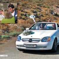Śluby - Armenia Chor Wirap