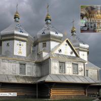 Nowosielica - 1889 (spalona) - Ukraina Obw. Iwanofrankowski